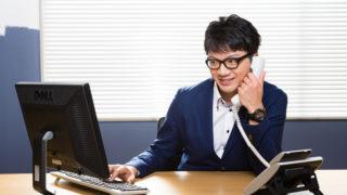新入社員に送る、ビジネス電話対応の基礎やマナー・決まり事を紹介
