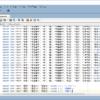 OracleSQL入門-学習用環境の構築