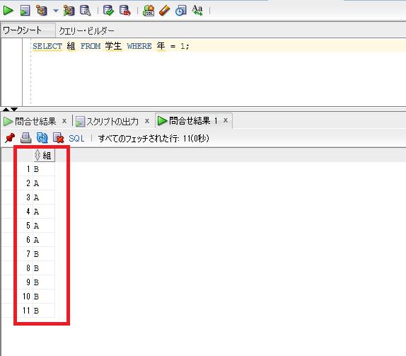 SQL-重複の削除