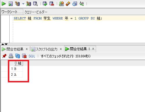 SQL-重複の削除2