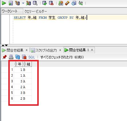 SQL-重複の削除3