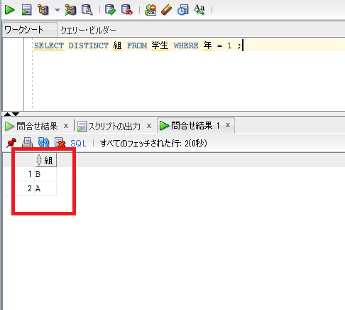 SQL-重複の削除4