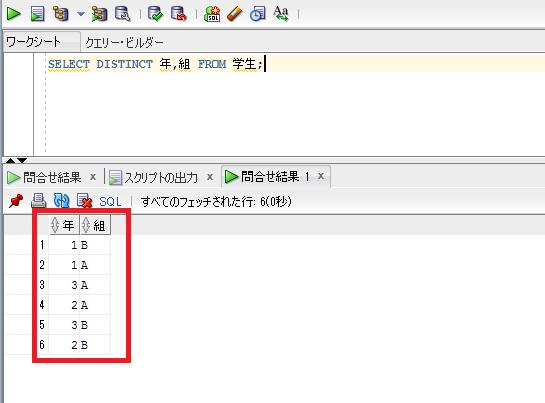 SQL-重複の削除5
