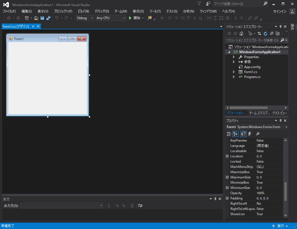 Excelや画像などのファイルをプロジェクトに含める1