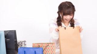 幹事必見!忘年会や懇親会 催し物で受けがいいおすすめ景品8選!