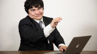 プログラマやSEなどで私が遭遇した特徴的な人・変な人・面白い人5選!