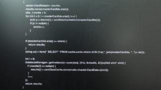 システムの改修を行う中で見つけた面白いプログラムのコメント5選!